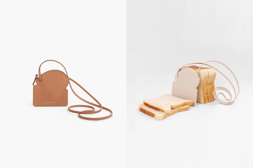 Rejina Pyo Toastie Bag Toastie Pouch 2019