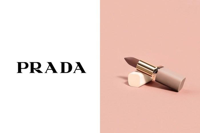 大刀闊斧革新:繼文具系列後,Prada 將與  L'Oreal 合作正式進軍美妝界?