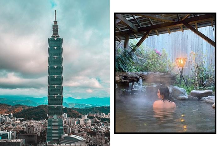 台灣溫泉懶人包:整合全台所有溫泉區重點,趁冬天來個快閃之旅!