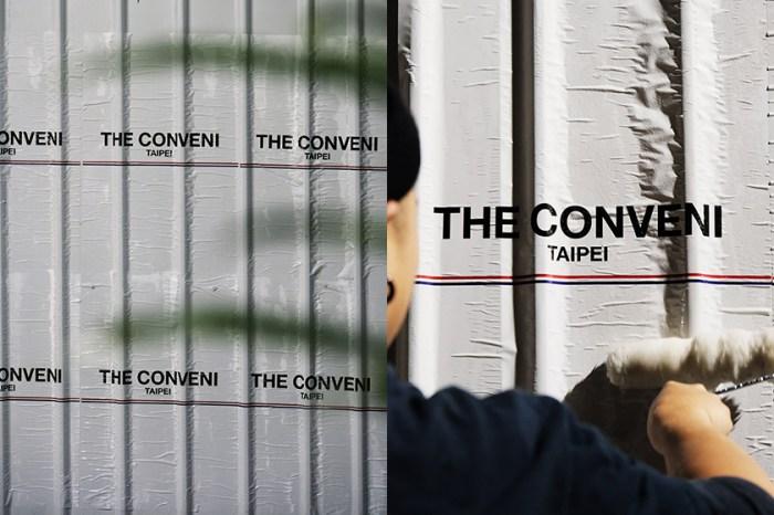 限定商品、時間地點一併公開:藤原浩的「潮流便利店」THE CONVENI 即將落腳台北!