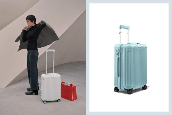 淡雅而別具魅力:Rimowa 全新推出的行李箱配色融入源自「冰島」的靈感!