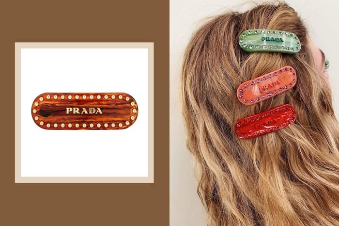 充滿復古感的典雅配飾:這款洗版 Instagram 的 Prada 髮夾讓人忍不住失心瘋!