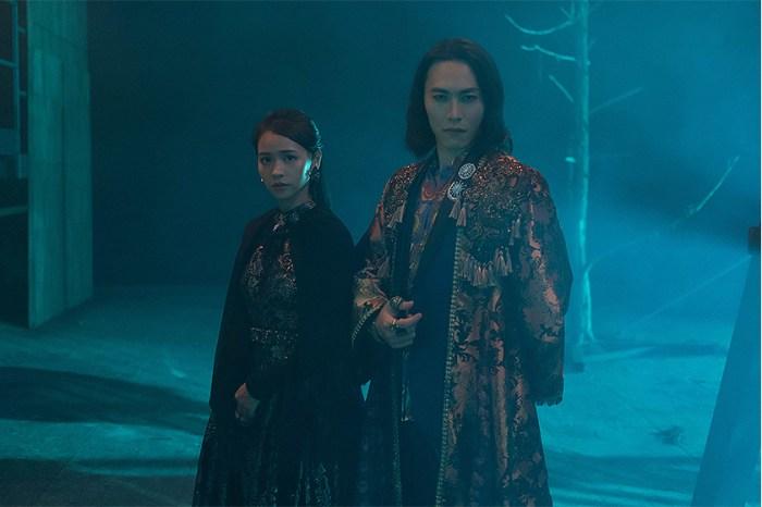 跨越陰陽界的奇幻愛情:Netflix 華語原創影集《彼岸之嫁》上線前替你整理精彩看點!