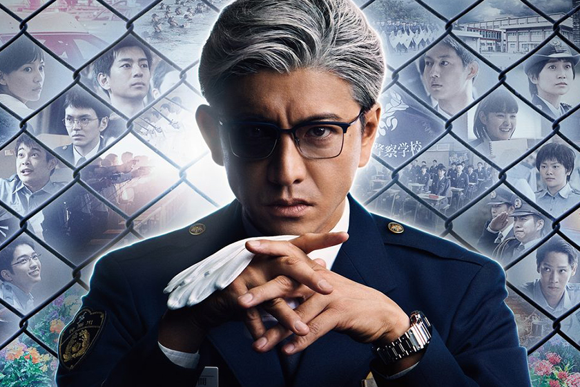 Kimura Takuya 2020 new Japanese Drama