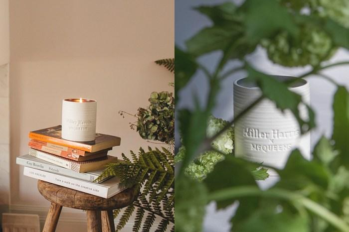 清新淡雅的植物系花香:Miller Harris x McQueens 聯名推出三款香氛蠟燭!
