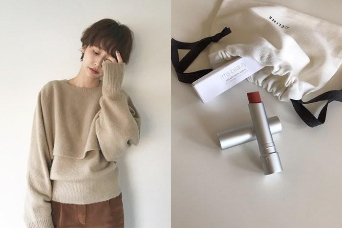 認識這個被日本女生偷偷私藏的有機彩妝品牌,連化妝師們都愛用!