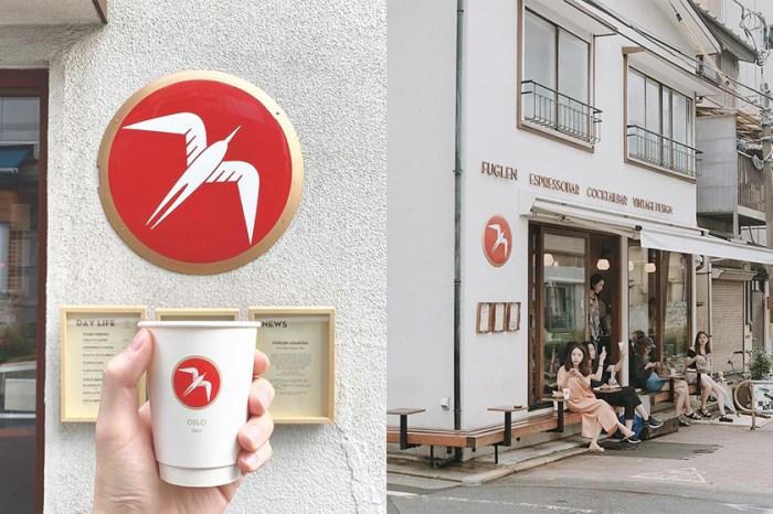 下一間藍瓶咖啡:這間來自挪威的《Fuglen》咖啡廳,成為到日本必訪之地!