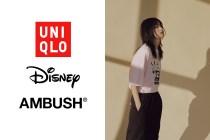 讓女生都融化的三方聯乘:UNIQLO 全新系列的合作對象,竟是炙手可熱的 Ambush!