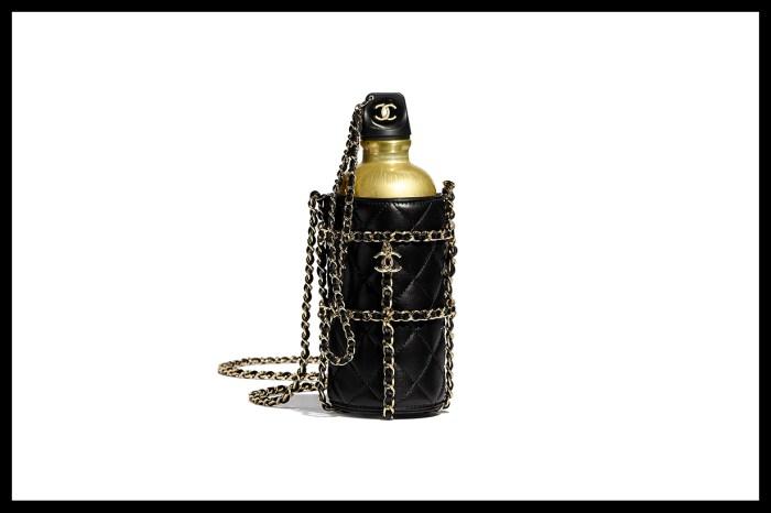 Chanel 這個金屬水壺 + 專屬皮包,會適合熱愛環保的你嗎?