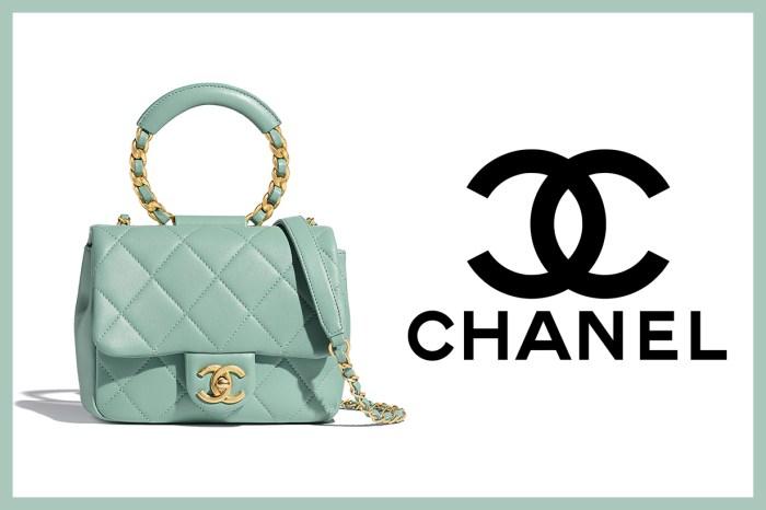 定俘虜女生芳心!Chanel 青瓷色皮具精選,比黑色更顯氣質又亮眼