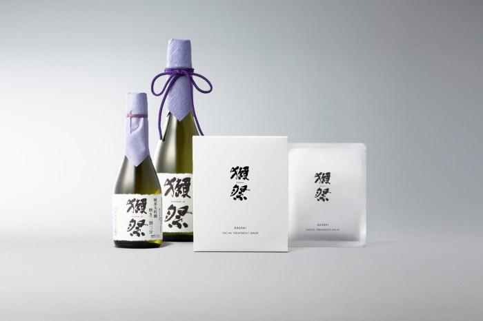 日本瀨祭推出全新品牌 Dassai Beauty:主打的清酒面膜,能大大提升肌膚透明度!