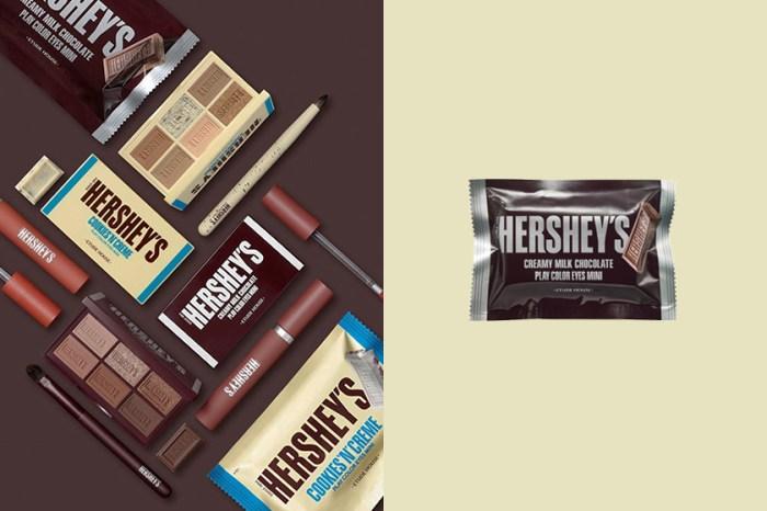 當巧克力變成彩妝,韓國化妝品牌與 HERSHEY'S 推出聯乘美妝系列!
