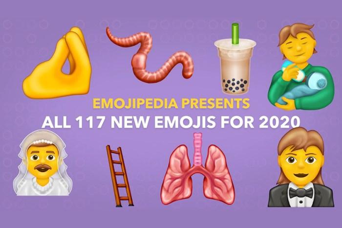 又有新圖案了!一口氣迎來 117 個全新 Emojis,就連珍珠奶茶也有!