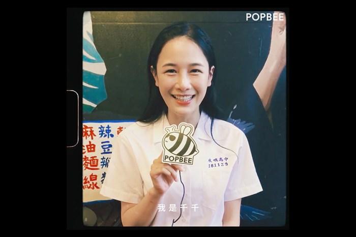 混血甜美臉孔與苗條的身材,她是來自台灣的美食大胃王「千千」!