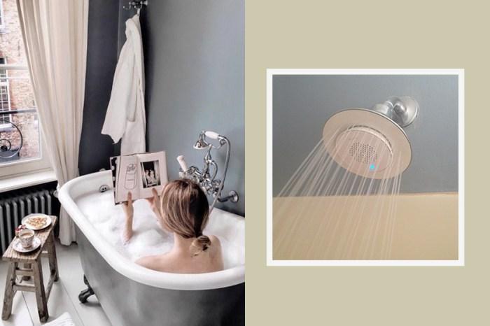 引起熱議:不用再擔心手機淋濕,這一款「淋浴喇叭」讓你可以邊洗澡邊聽歌了!
