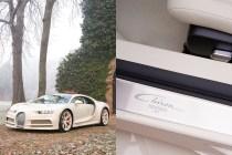 女生心目中的夢幻跑車:漆上 Hermès 經典的奶昔白,全球限量只有一台!