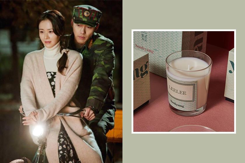 hyun bin son ye jin crash landing on you candle Soohyang