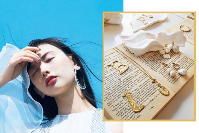 POPBEE 編輯部推介:這 3 個小眾飾物品牌,可以讓你平凡的造型立即時尚起來!