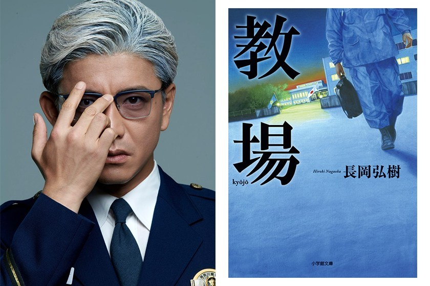 kimura takuya mcdonalds japan advertisement representative