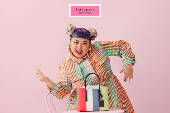 渡邊直美出任 Kate Spade 全球大使,首波廣告任人看了都有好心情!