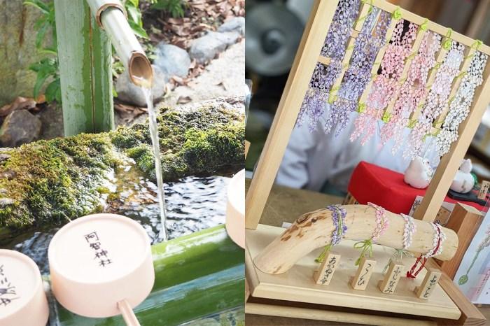 網絡掀起熱話!日本神社推出充滿仙氣的花御守,當成手繩或裝飾也美美的!