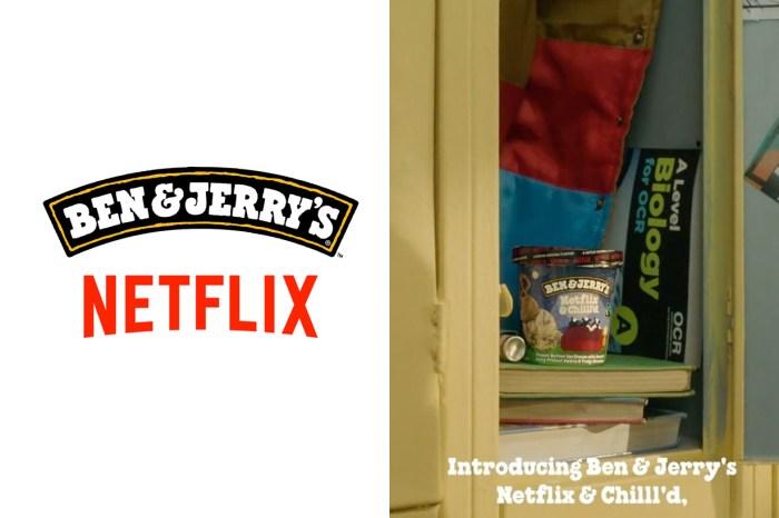熱量是什麼?Ben & Jerry's 推出限定口味 Neflix&Chilll'D,簡直是最邪惡的看劇良伴!