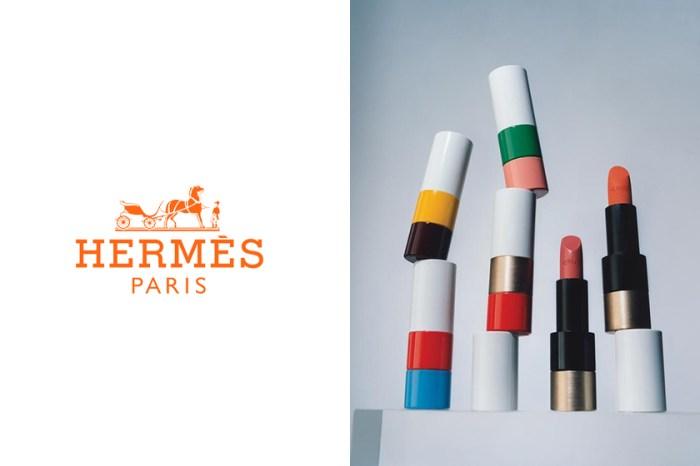 即將倒數開賣:Hermès 首個彩妝系列包裝曝光,一口氣帶來 24 色高級唇膏!