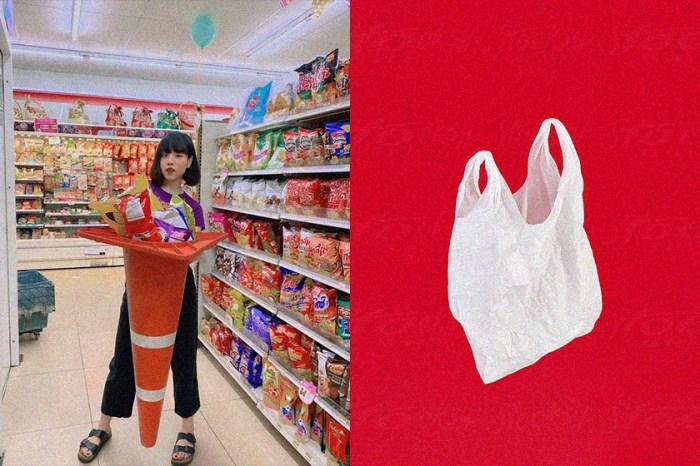 幽默落實環保:禁用塑膠袋沒關係,泰國年輕人的購物袋或許令你會心一笑!