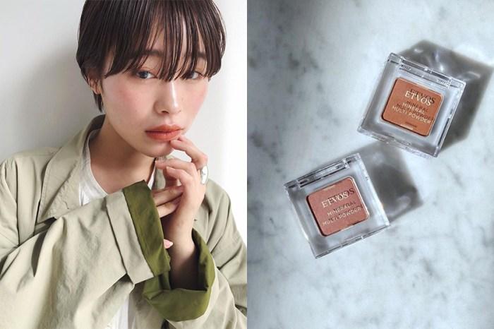 日本彩妝師愛用:這款天然系礦物彩妝「單色眼影」也能暈染出極美眼妝!