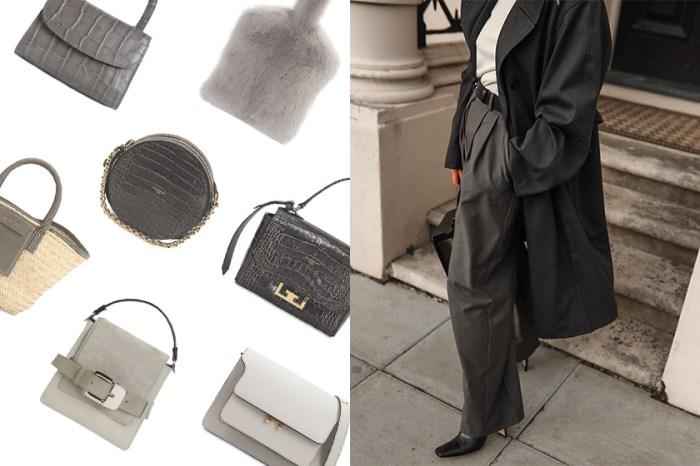 2020 絕對要關注的流行色:為你推薦 10+ 惹人喜愛的灰色手袋!