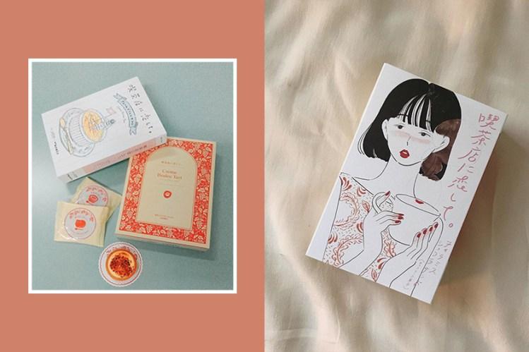 去日本的必買伴手禮又添一枚:隱藏在優雅書本內的竟然是甜點禮盒!