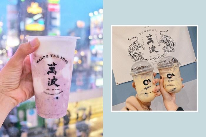 紅到日本開分店:復古飲料店「萬波」獨特口味奶茶讓人忍不住口水直流!