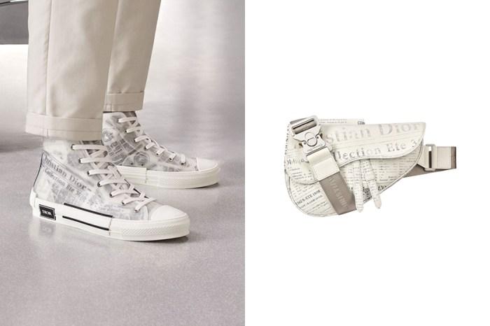 優雅純白印上復古報紙印花:Dior 將手袋與配件回歸迷人的經典設計!