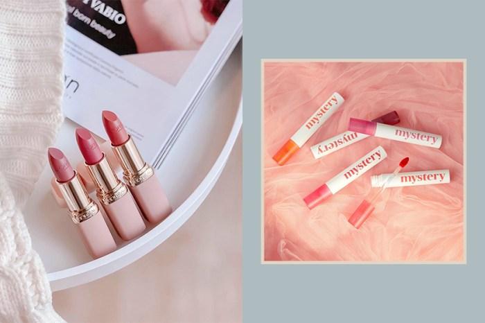 唇膏永遠也少一支:近期必須入手的 5 款平價高 CP 值唇彩!