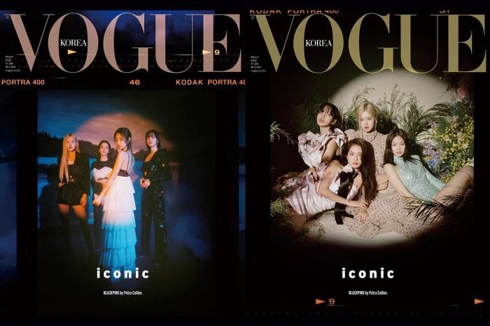 BLACKPINK 登上韓國《Vogue》,更首次推出 6 款不同封面!