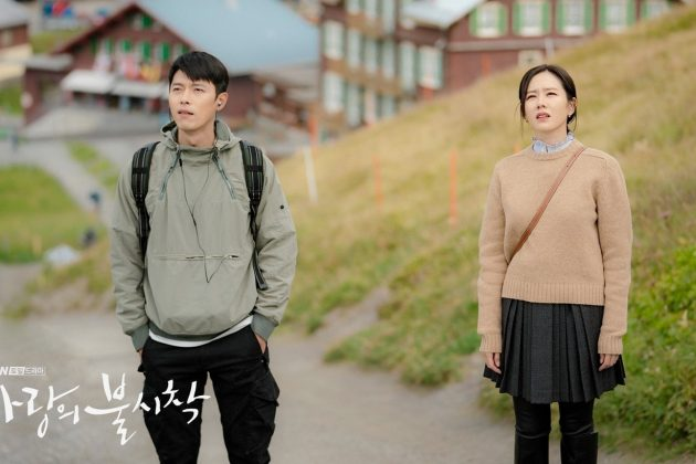 celine Son Ye jin Crash Landing on You bags clothes style