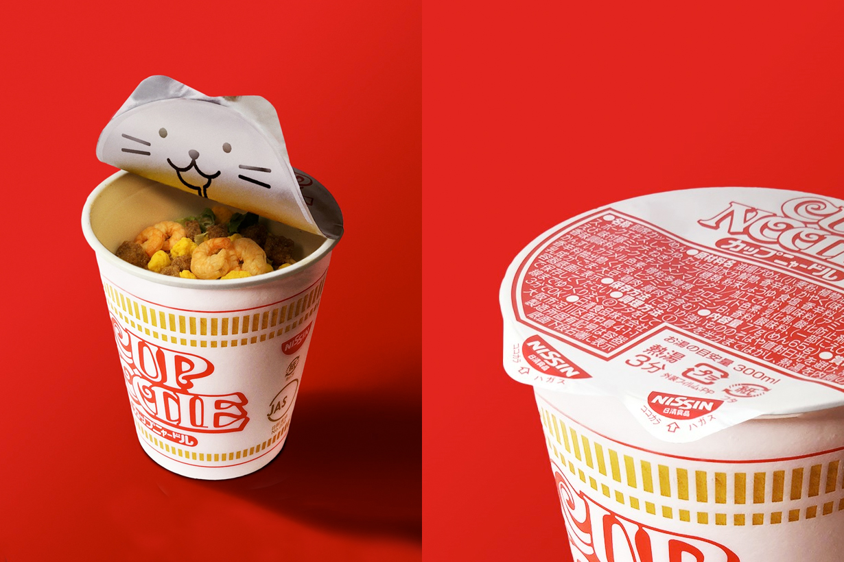 nissin cup noodles cats day japan new product