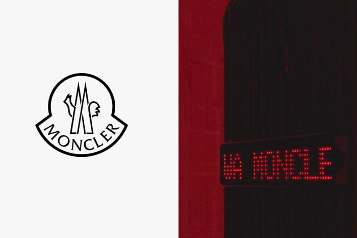 Moncler x Rimowa 聯乘系列曝光,為什麼行李箱上有著一條紅色跑馬燈?