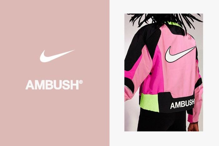 為東京奧運暖場:Nike x Ambush 再攜手打造聯乘系列由 Yoon Ahn 率先曝光!