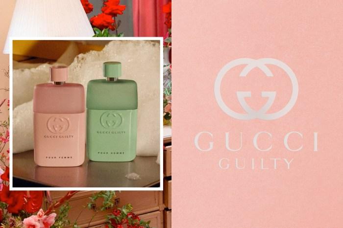 Gucci 推出粉紅&粉綠限量香水,光是瓶身就讓人難以抵抗!