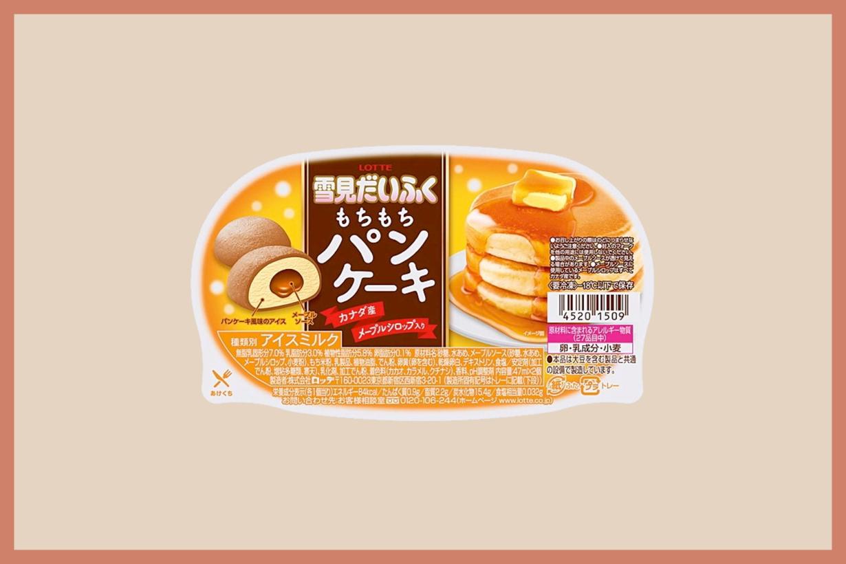 lotte japan mochi limited flavor pancake maple