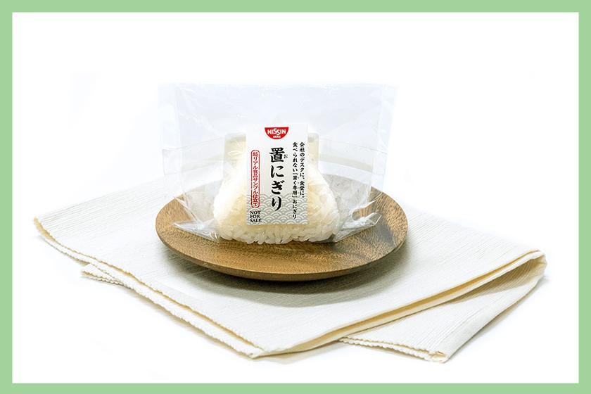 nissin oinigiri food sample