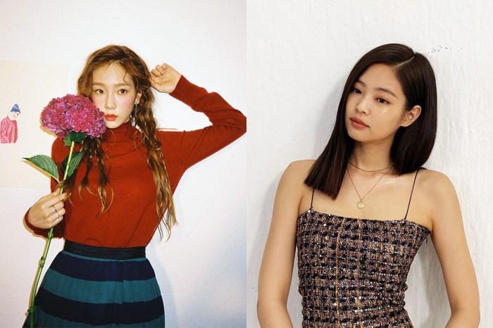 鍾愛精緻系飾物的你必定會喜歡的品牌:就連太妍和 BLACKPINK Jennie 也是粉絲!