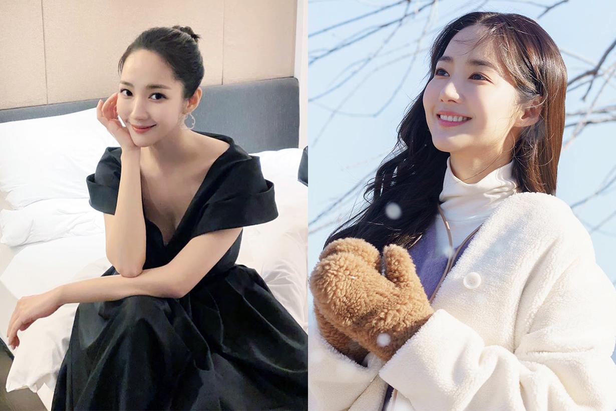 Park Min Young Rachel I'll Find You On A Beautiful Day Seo Kang Jun JTBC Korea Drama Celebrities skincare tips beauty routine tips korean idols celebrities actress
