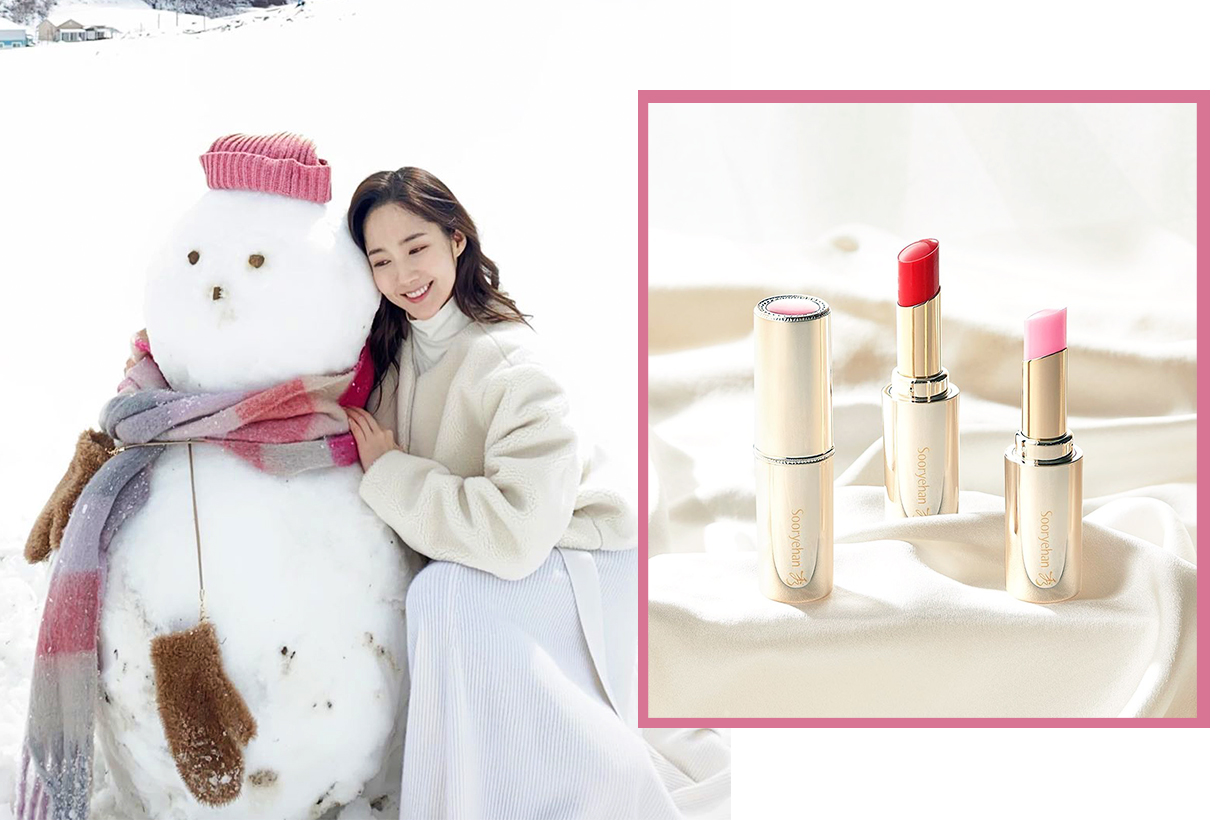 Park Min Young Rachel I'll Find You on a Beautiful Day When the Weather Is Fine Seo Kang Jun Sooryehan  Yeon Silk Rouge lipstick Korean Drama JTBC Celebrities Makeup cosmetics korean idols celebrities actresses