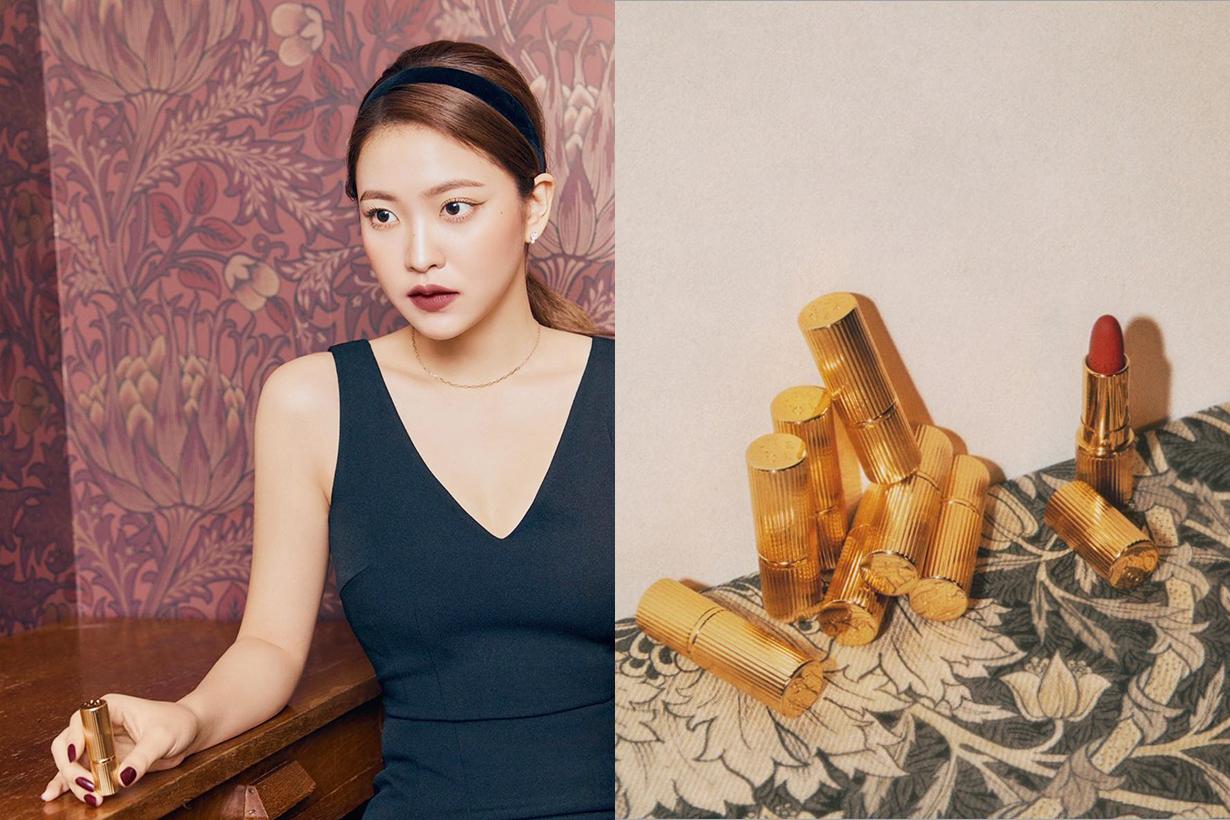 RED VELVET Yeri  Colette Sidonie-Gabrielle Colette Lipstick colour Korean Cosmetics Makeup K Pop Korean Idols celebrities singers girl bands