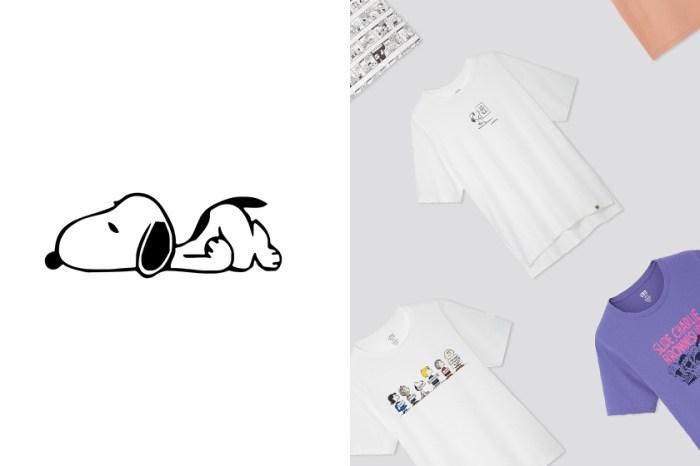 Uniqlo 推出 Snoopy 聯乘 T 恤系列 ,清新療癒設計融化妳的心!