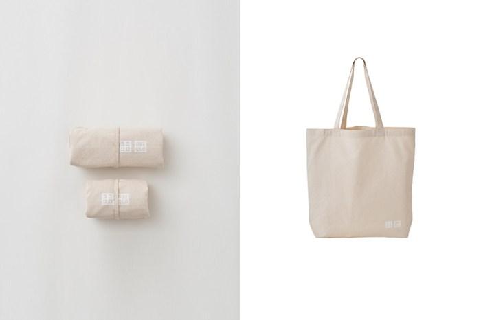 繼購物袋將收費後:Uniqlo 推出可重用的環保帆布袋,即將成為國民提袋?