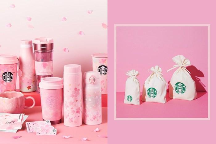 女生絕對無法招架:Starbucks 推出 2020 年首波櫻花季商品!