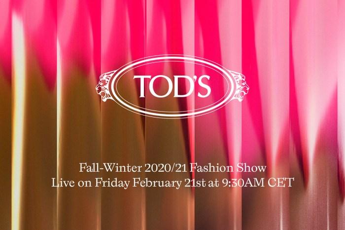 #MFW:Tod's 換上新任創意總監後首個時裝秀直播!